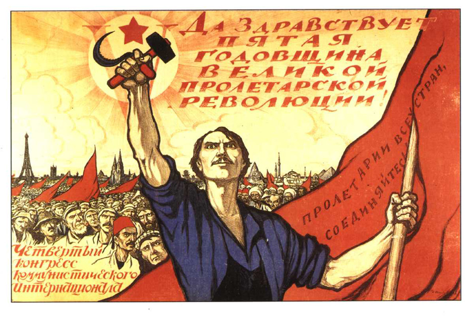 Anthropology of Socialism and Postsocialism